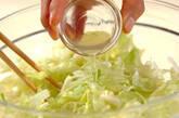 キャベツのシンプルサラダの作り方4