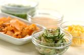 塩鮭のさっぱり混ぜ寿司の下準備1