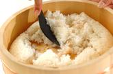 塩鮭のさっぱり混ぜ寿司の作り方1