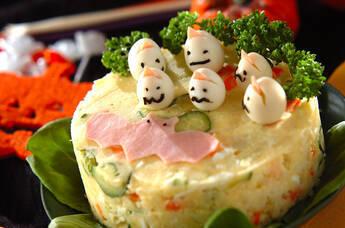 ハロウィンのポテトサラダ