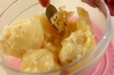 ハロウィンのポテトサラダの作り方1
