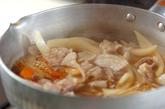 豚バラ肉と里芋の煮物の作り方2