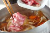 豚バラ肉と里芋の煮物の作り方5