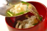 白キクラゲとシメジのスープの作り方2