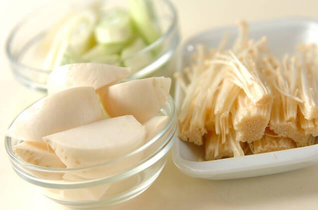 具だくさんチキンスープの作り方の手順1