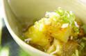 焼きナスサラダ