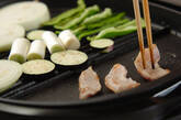 焼き肉の作り方1