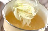 オクラのみそ汁の作り方3