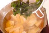 若竹(わかたけ)汁の作り方5