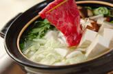 牛肉のしゃぶしゃぶの作り方10