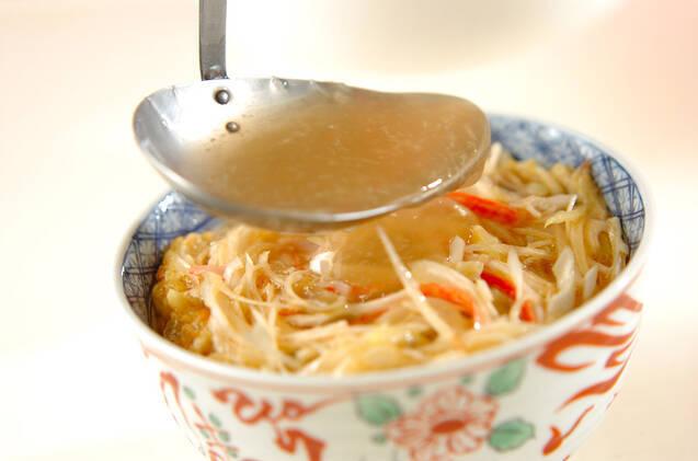 白ネギとザーサイの中華丼の作り方の手順8