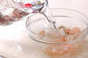 春キャベツのカレー炒めの作り方の手順4