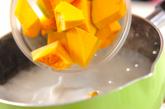 カボチャのココナッツ煮の作り方1