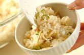 ミョウガのサッパリご飯の作り方1