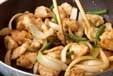 鶏のピリ辛照焼きの作り方1