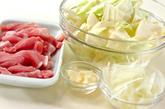 豚肉のスタミナ炒めの作り方1