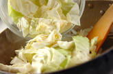 豚肉のスタミナ炒めの作り方2