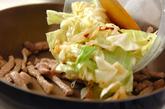 豚肉のスタミナ炒めの作り方3