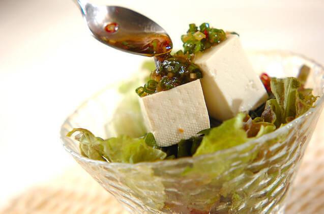 ワカメの香味サラダの作り方の手順6