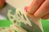 ゴボウとレンコンのきんぴらの作り方の手順2