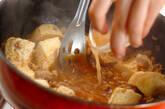 ジンジャーコーディアル麻婆豆腐の作り方6