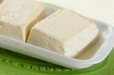 ジンジャーコーディアル麻婆豆腐の下準備1