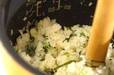 米団子入り鶏水炊きの作り方1