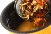 シメジご飯の作り方7