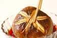大きな焼きシイタケの作り方の手順3