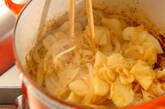 リンゴと豚肉の煮込み タイム風味の作り方2