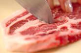 リンゴと豚肉の煮込み タイム風味の下準備1