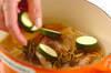 リンゴと豚肉の煮込み タイム風味の作り方の手順7