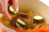 リンゴと豚肉の煮込み タイム風味の作り方4