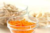 根菜とたくあんのマヨ和えの下準備1