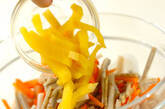 根菜とたくあんのマヨ和えの作り方1