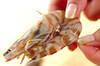 有頭エビの甘煮の作り方の手順3