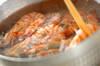 有頭エビの甘煮の作り方の手順4