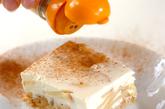 ジンジャーアップルチーズケーキの作り方4
