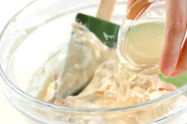 ジンジャーアップルチーズケーキの作り方の手順9