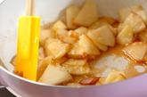 ジンジャーアップルチーズケーキの作り方1
