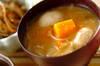 ほっくりカボチャのみそ汁の作り方の手順