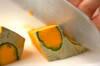 ほっくりカボチャのみそ汁の作り方の手順1