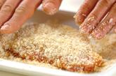 チーズ風味のポークカツの作り方1