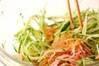 春雨サラダの作り方の手順5