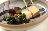 高野豆腐の含め煮の作り方9