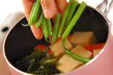 高野豆腐の含め煮の作り方7