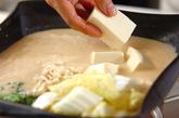 鶏鍋~酒粕鍋~酒粕湯葉ご飯の作り方4