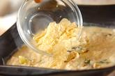 鶏鍋~酒粕鍋~酒粕湯葉ご飯の作り方5