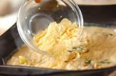鶏鍋~酒粕鍋~酒粕湯葉ご飯の作り方9