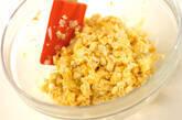 レンジ卵サンドトーストランチの作り方2